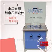 土工布耐静水压测定仪