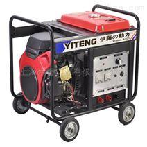 伊藤300A自發電電焊機YT300A現貨