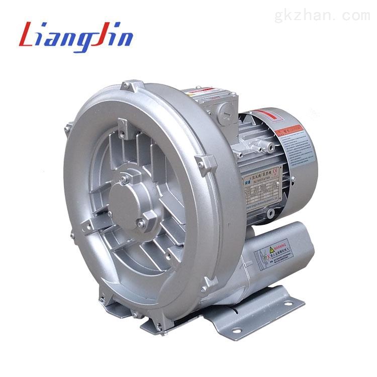 单相漩涡气泵 220V高压漩涡式风泵