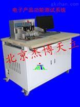 北京PCBA测试设备