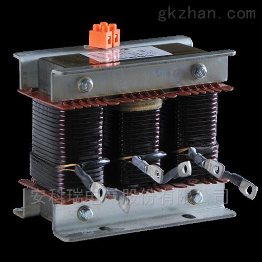 串联电抗器ANCKSG-0.48-2.1-7