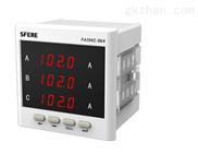 三相交流电流表PA194I-9K4
