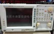 收购 日本横河 Ando AQ6317B 光谱分析仪