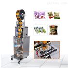 代餐粉定量包装机,粉末食品全自动包装设备