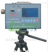 就是好 LB-CCHG1000 直读式粉尘浓度测量仪