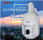 上海视频监控安装指南