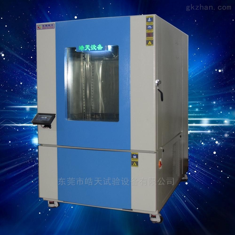 大型程控式高低温交变湿热试验箱