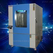 TH系列高低湿热试验箱