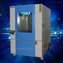 皓天設備大型恒溫恒濕機溫控濕熱測試箱維修
