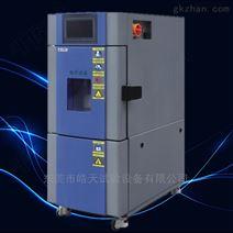 恒温恒湿试验箱 型号SMA-22PF 0℃~+150℃