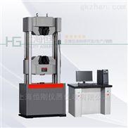 5000N微机屏显液压式万能试验机多少钱
