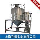 实验型造粒喷雾干燥机