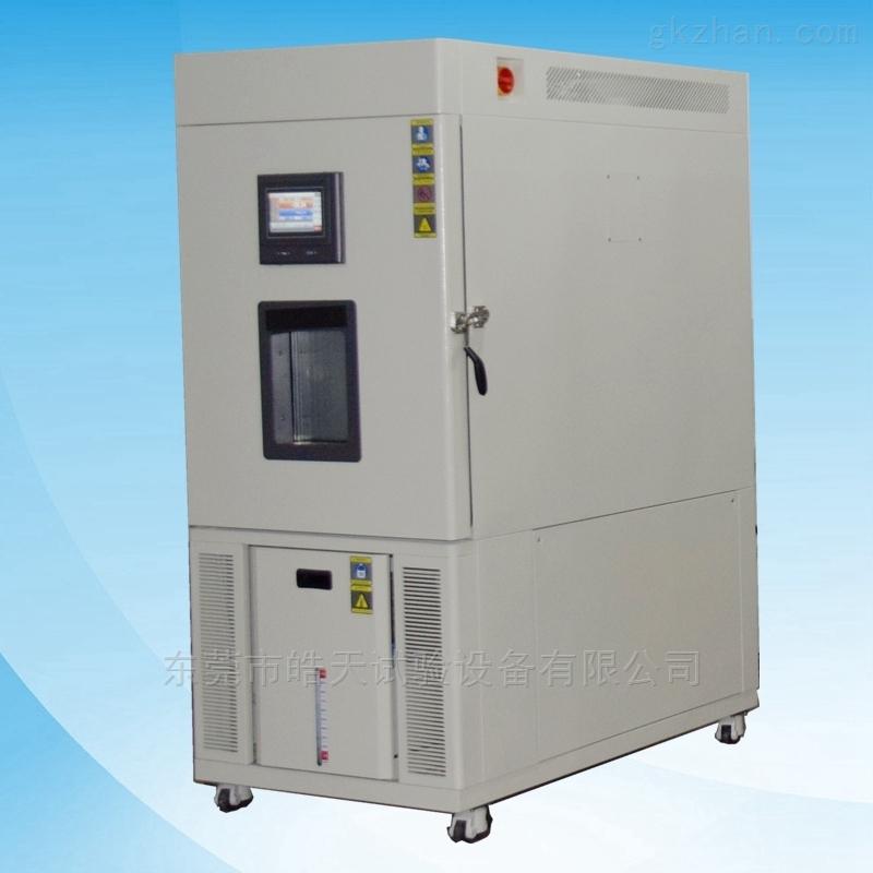 可程式恒温恒湿试验机标准版 高精度仪器