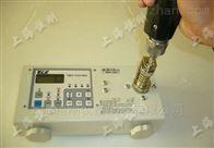 SGHP-50数字式扭力测试仪恒刚牌生产厂商