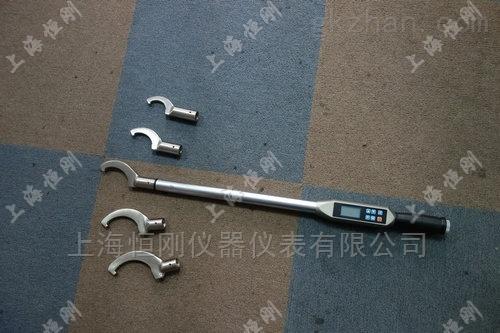 焊接圆螺母数显扭矩扳手(配勾头0-3000N.m)