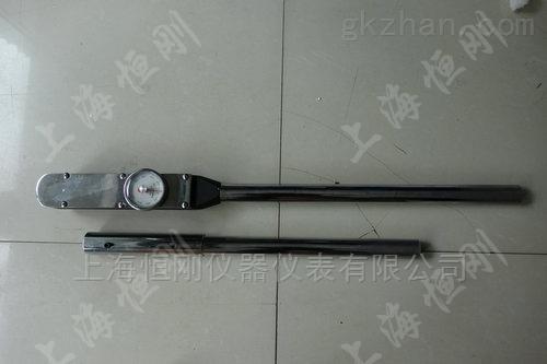 200-1000N.m指针扭力扳手螺栓拧紧检验