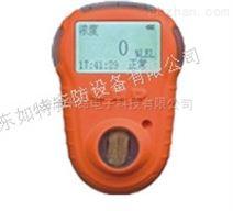 南京KP820一氧化碳气体检测报警仪