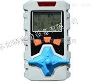 KP836手持泵吸式多合一可燃有毒气体检测仪