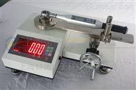 供应600N.m,1000N.m扭力扳手校准仪批发价格
