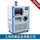 QFN-DGJ-F系列实验型 硅油加热原位方仓冷冻干燥机