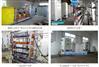 内蒙古水厂消毒设备/电解法次氯酸钠发生器