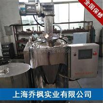 DMIX真空低温干燥机