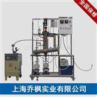 上海实验型刮板薄膜蒸发器