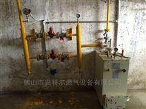 香港中邦液化气150KG防爆式汽化器管道安装