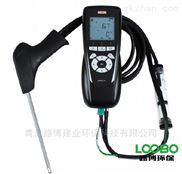 KIGAZ50-一级代理 凯茂--KIGAZ50便携式烟气分析仪