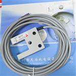 PF74CNT30BO3376瑞士佳乐CARLO GAVAZZI槽型光电传感器