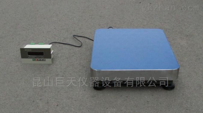 上下限控制阀门电子秤/4-20毫安输出电子称