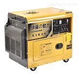 上海伊藤小型5kw静音柴油发电机