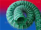 自定河南耐温200度机械设备通风软管批发价