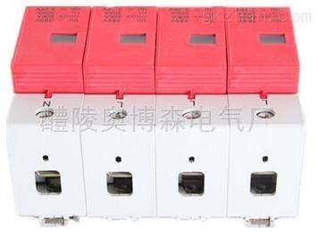 株洲奥博森LS4-60KA/385V/1P浪涌吸收保护器