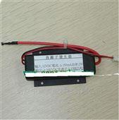 HMD-25001负离子发生器