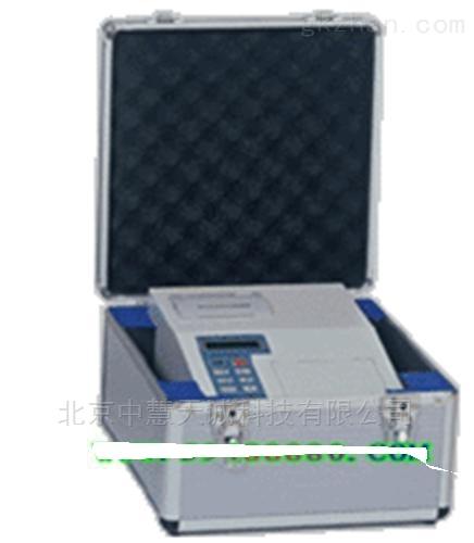 CPFMR-550食品甲醛快速检测仪