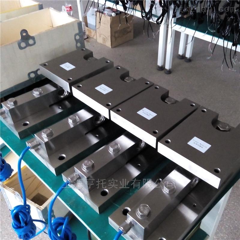 宁波3吨反应釜称重电子秤 5T防爆称重模块