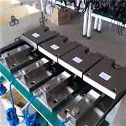 新乡5吨罐体称重模块 10t防爆称重系统