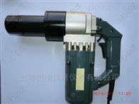 电动扭剪扳手套筒24-30(2500N.m)生产厂家