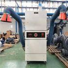 4kw工业集尘器