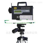HGL3/CCZ-1000直读式粉尘浓度测量仪