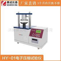 HY-01环压仪价格济南赛成特价供应