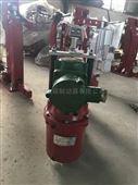 供应隔爆型电力液压推动器
