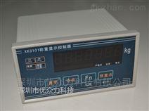 XK3101D重量称重仪