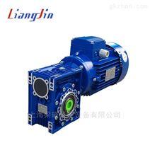 NMRW063涡轮蜗杆紫光减速机