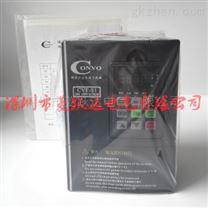 CVF-S1 CONVO康沃变频器 2.2KW 单相220V