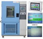 K-WK4010我国恒温恒湿试验箱常用的几种加湿方法如下