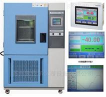 我国恒温恒湿试验箱常用的几种加湿方法如下