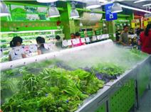 冷雾加湿器 超市蔬菜货架喷雾机