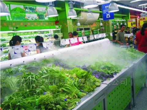 超市蔬菜水果保鲜喷雾机